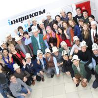 Праздничные мероприятия прошли в ГП «Инфоком» в честь дня Флага Кыргызской Республики и национального головного убора Ак-Калпак