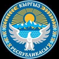 Утверждены эталоны государственных символов Кыргызской Республики
