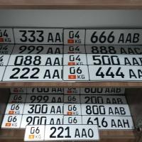ГРС: Жители Ошской и Джалал-Абадской областей смогут покупать готовые «крутые» номерные знаки на авто