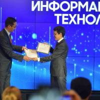 На КИТ-форуме 2021 впервые Кыргызстан и Казахстан обменялись электронными документами