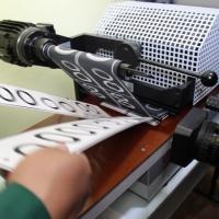 ГП «Инфоком» объявил тендер на закупку пластин для госномеров