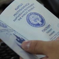 В центрах обслуживания населения Кыргызстана упрощен процесс выдачи служебных и дипломатических паспортов