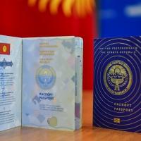 ГРС приняло в обработку более 5000 заявлений на оформление биометрического загранпаспорта КР