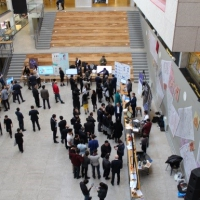 ГП «Инфоком» представил IT-продукты на конференции «Инновации в государственном управлении и услугах»