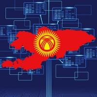 В 8 айыл өкмөтү республики в тестовом режиме началась работа в электронном виде