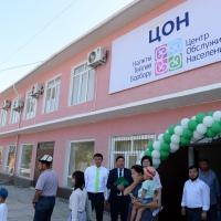 В Баткенской области состоялось открытие ЦОН нового формата
