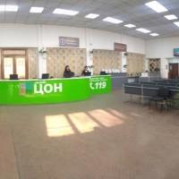 В городе Ош  переформатирован Центр обслуживания населения