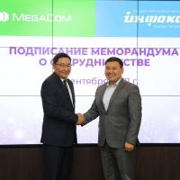 Госпредприятие «Инфоком» и MegaCom подписали меморандум о сотрудничестве