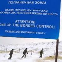 ГРС совместно с Министерством юстиции разработан проект постановления