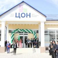 В Ат-Башинском районе Нарынской области  в новом формате «open space» состоялось открытие Центра обслуживания населения
