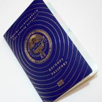 ГРС получила первые образцы биометрического общегражданского паспорта