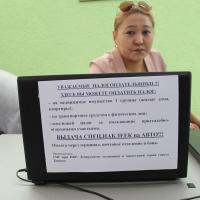 Бишкек шаарынын КТБларында унаа жана кыймылсыз мүлк салыгы боюнча эсептөөлөрдү алууга, төлөөгө болот