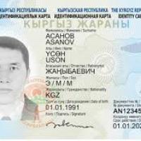 Временно продлен срок паспортов с истекшим сроком  до конца года и регистрация иностранных граждан и лиц без гражданства