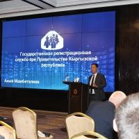 """Конференция """"Современные технологии обеспечения прозрачности и достоверности выборов: опыт Кыргызстана"""""""