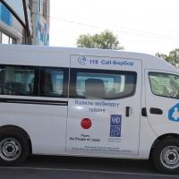 Мобильная группа выехала в БНИЦТиО и на месте оказала услугу